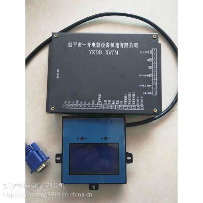 供应智能型电机综合保护器QXZB-250G