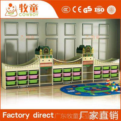 牧童供应幼儿园实木玩具柜衣柜鞋柜棉被柜批发 儿童收纳柜整理柜定制