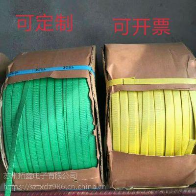 苏州黄色打包带厂家 优质PP打包带 环保打包捆扎带