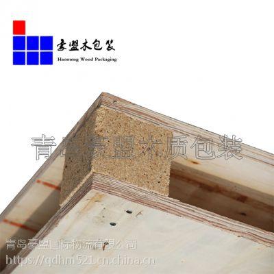 青岛木托盘厂家直销出口包装箱免熏蒸托盘量大价格低