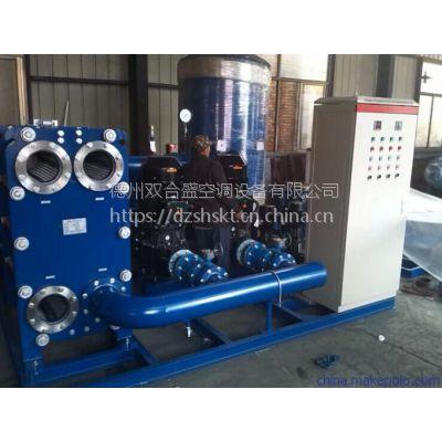合肥板式换热器生产商 株洲板式热交换器批发价格 板式换热器厂家