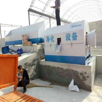 供应环保型混凝土砂石分离机 定制加工搅拌站砂石分离设备