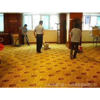 北京宾馆地毯清洗|宾馆地毯清洗哪家好