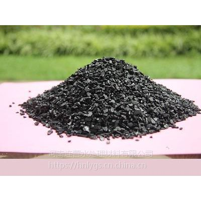 直供天然优质净水椰壳颗粒活性炭 纯净水过滤900碘值椰壳碳