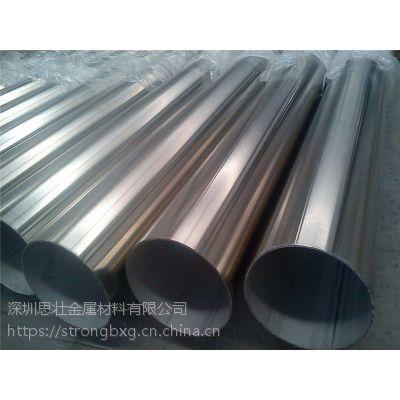供应耐腐蚀304不锈钢圆管 全硬厚壁工业无缝钢管小口径工业管