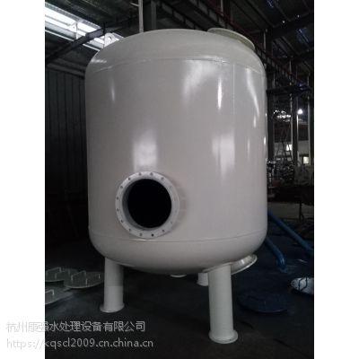 杭州产 直径1.8米 带视镜孔碳钢衬胶过滤桶