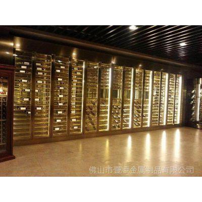 酒店定制欧式展示红酒架