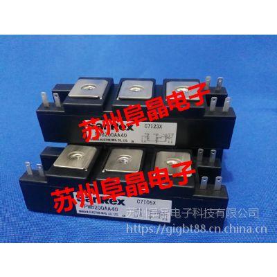 正品焊机模块PWB200AA40原装 日本三社可控硅200A400v