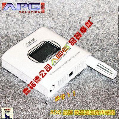 ADG品牌壁挂式温湿度传感器ATH4壁挂式温湿度传感器价格