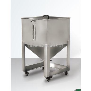 中山机械 MST系列储料桶