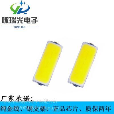 高品质LED4014白光灯珠特价4014正白贴片