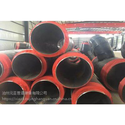 小区供暖聚氨酯保温钢管/直埋管道