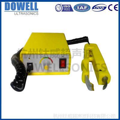 迷你型小型便携式手持超声波点焊机超音波迷你焊机超声波迷你机