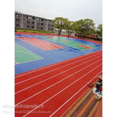 石家庄供应幼儿园彩色塑胶跑道、彩色操场、卡通地铺厂家