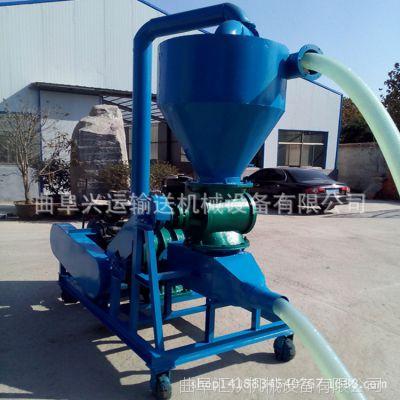 罗茨风机吸粮机移动式 苞米气力吸粮机 厂家定制