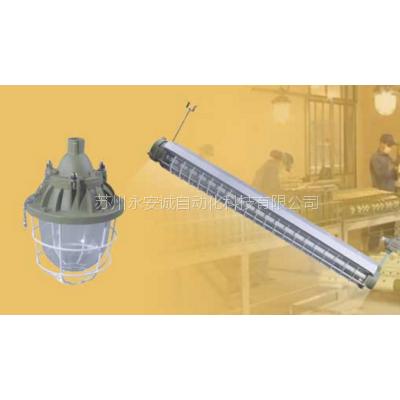 高品质工厂灯科明LED/小器鬼LED