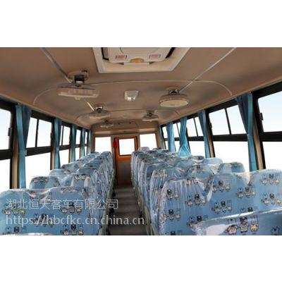 楚风牌HQG6960XC5型小学生专用校车
