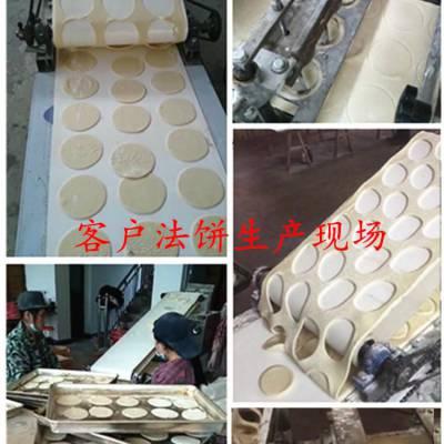 供应烧饼成型机