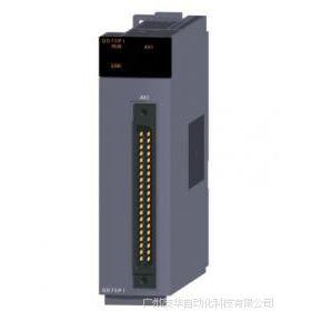 QD75P1三菱Q系列模块特价QD75P1现货
