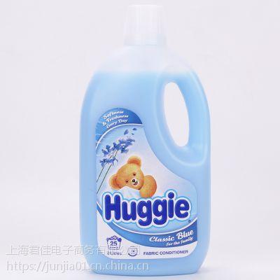 澳洲原装进口Huggie衣物柔顺剂 2L装