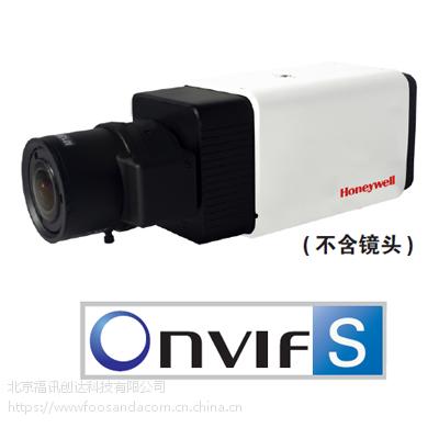 供应霍尼韦尔HICC-P-5100 H.265 500 万像素超高清枪型网络摄像机