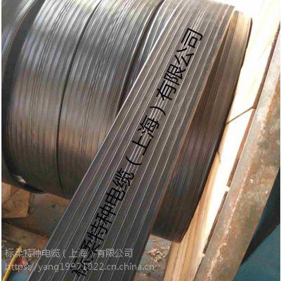 BRMC/YFFB龙门吊斗轮机供电系统电缆