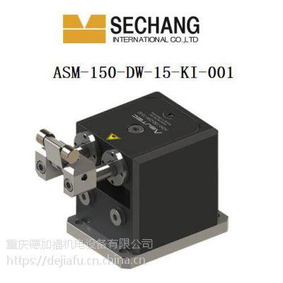 韩国 SECHANG ASM-150-DW-15-KI-001代理 ASUTEC
