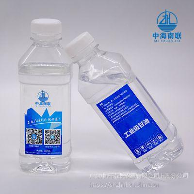 丙三醇哪种原料提炼好中海南联提炼出的工业甘油纯度高含水量少