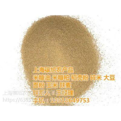 上海骧旭农产品(图)_稻壳粉供货商价格_稻壳粉