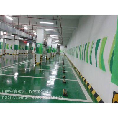 济南潍坊德州道路划线 车库划线马路划线滨州环氧地坪防撞设施