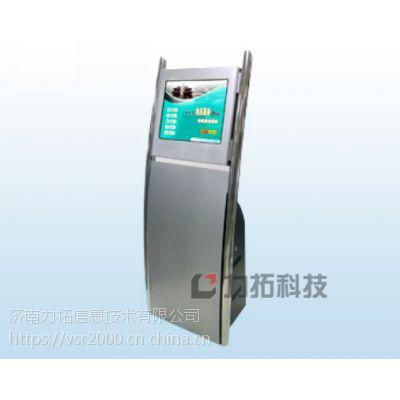 供应沈阳振动时效设备ZS8000K1