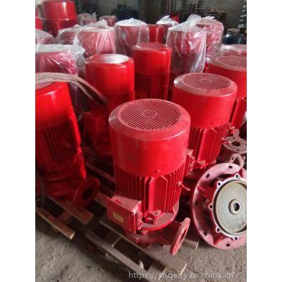 泉尔加压泵扬程XBD100-250B离心泵型号(带CCC认证)。