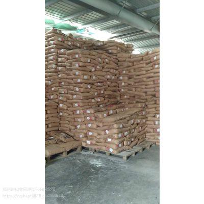 谷氨酰胺(食品级、饲料级)生产厂家