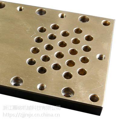 厂家供应cnc加工中心零件加工 管板加工 不锈钢铜板五金机械加工