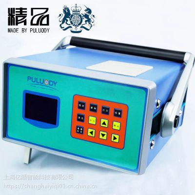 液体硫酸铜激光颗粒度分析仪