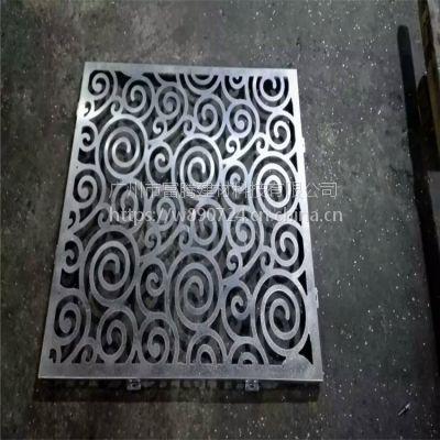 冲孔铝板铝单板造型外门头镂空铝板大小孔异形雕刻板