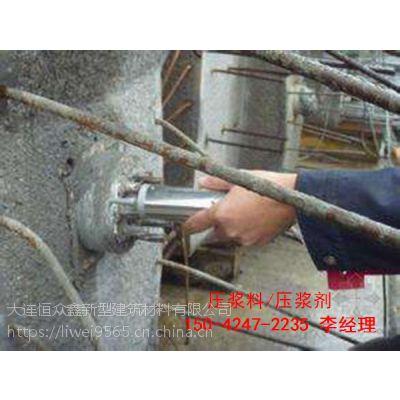 凤城预应力孔道压浆剂厂家价格15041133025厂家