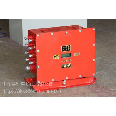 KHP-127带式输送机保护装置 皮带机保护装置 皮带保护