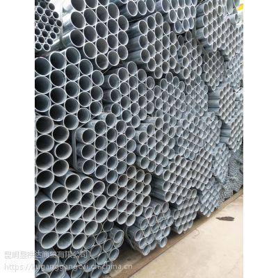 红果镀锌管厂家直销河北天创材质3091规格DN50X2.75每支重量24.69公斤