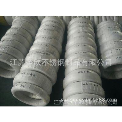 厂家直销 201 304 316 不锈钢线材