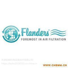 供应美国Flanders 过滤器,滤芯