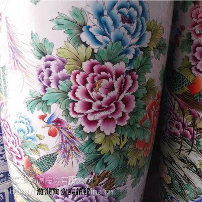 瀚澜陶瓷粉彩大花瓶厂家