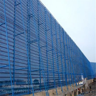 广元正基挡风墙圆孔防尘网安全可靠