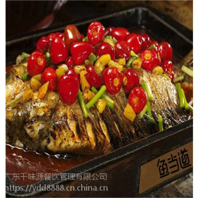 加盟鱼当道烤鱼的运营支持都有哪些