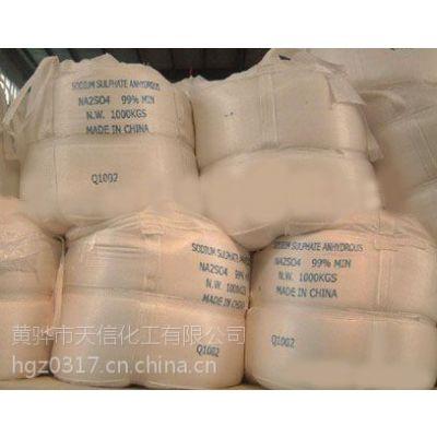 沧州黄骅99元明粉哪里有副产99含量元明粉沧州元明粉