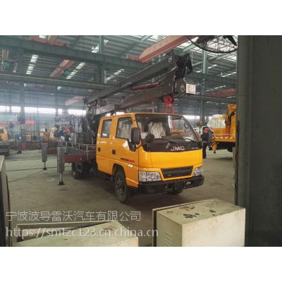 台州江铃牌折臂式高空作业车本地销售区域