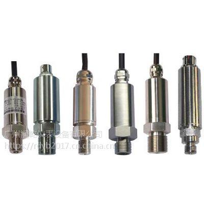 广州变送器,广东传感器,智能压力控制器,润乾压力仪表厂