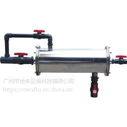 供应Ceraflo管型中空板式陶瓷膜组 CF-G8323-S 板式陶瓷膜组件 污水处理超滤膜