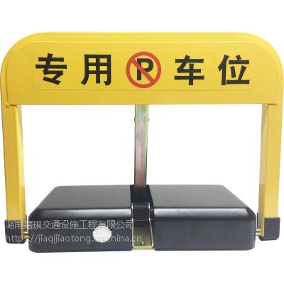 明珠交通CWS-002智能遥控车位锁地锁三杆加厚防撞停车位锁感应抗压防水占位锁