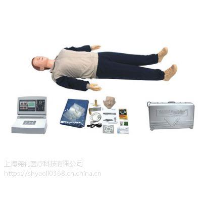 高级自动电脑心肺复苏模拟人CPR急救全身心脏训练人体模型假器